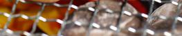 長崎県特産品甘古呂餅の伊達本舗