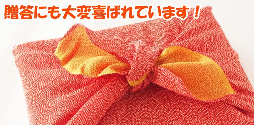 あらかぶ(カサゴ)味噌汁セット